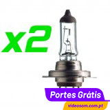 NARVA RALLYE H7 ( 2 Bulbs)