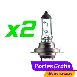 http://videosom.com.pt/384-975-thickbox/narva-range-power-white-h7.jpg