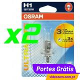 OSRAM ULTRALIFE H1 ( 2 LÂMPADAS)