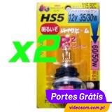 M&H - HS5 B2CLEAR