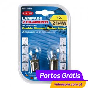 https://videosom.com.pt/417-953-thickbox/lampada-12v-21-5w-bay15d-pack-2unid-.jpg