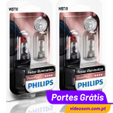 Philips Vision Plus WBT10 12v 6 w  ( 4 lamp )