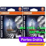OSRAM H11 Night Racer 110  ( 2 lâmpadas )