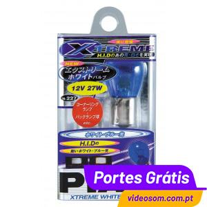 http://videosom.com.pt/750-1854-thickbox/piaa-h223-tubular-31mm-xtreme-white-2-lampadas-.jpg