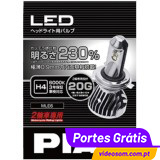 PIAA LED H4 MLE6 +230% 20G 6000K MOTO ( 1 Lâmpada )